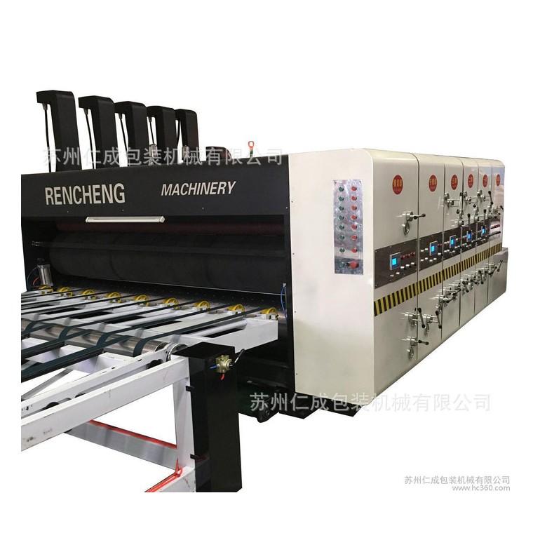蘇州仁成專業生產高速印刷機 紙箱印刷機 自動印刷開槽機 印刷開槽模切機 高速機 印刷模切機 印刷開槽機 高速印刷機 直銷