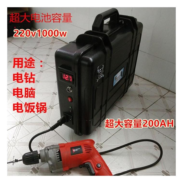220v移動照明 1000w戶外照明  便攜式照明應急電源