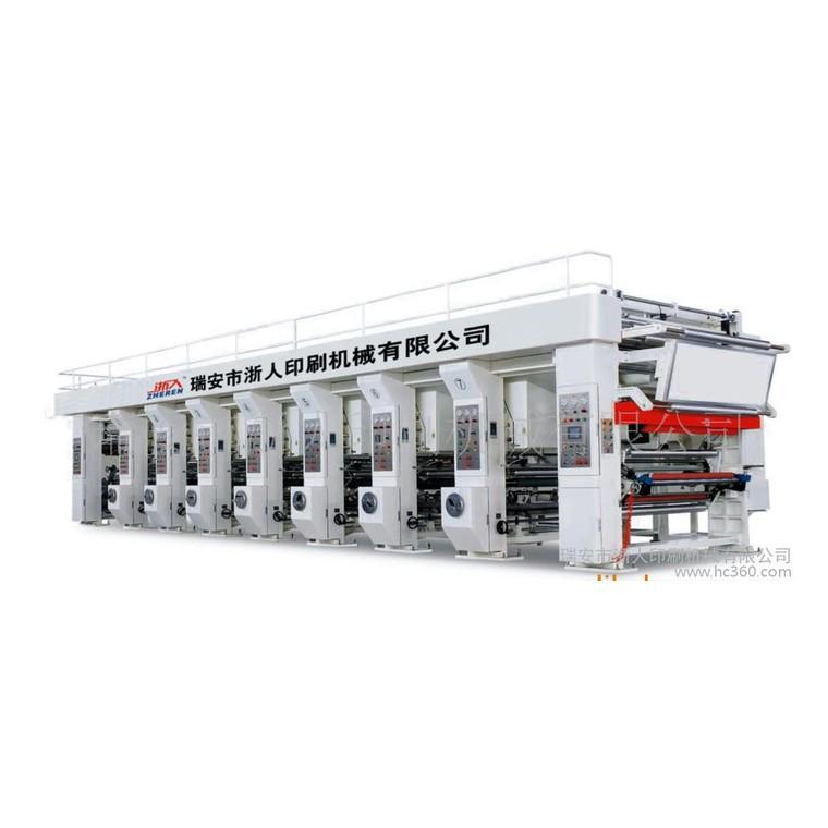 凹版印刷機 機組式凹版印刷機  印刷機