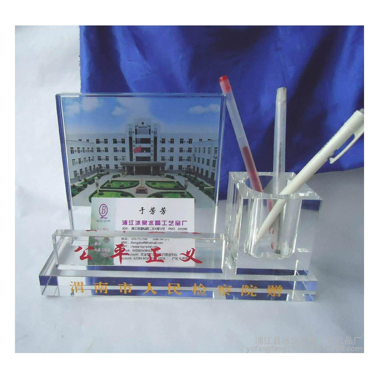 供應水晶名片座 水晶辦公用品 水晶工藝品 水晶影像  筆筒