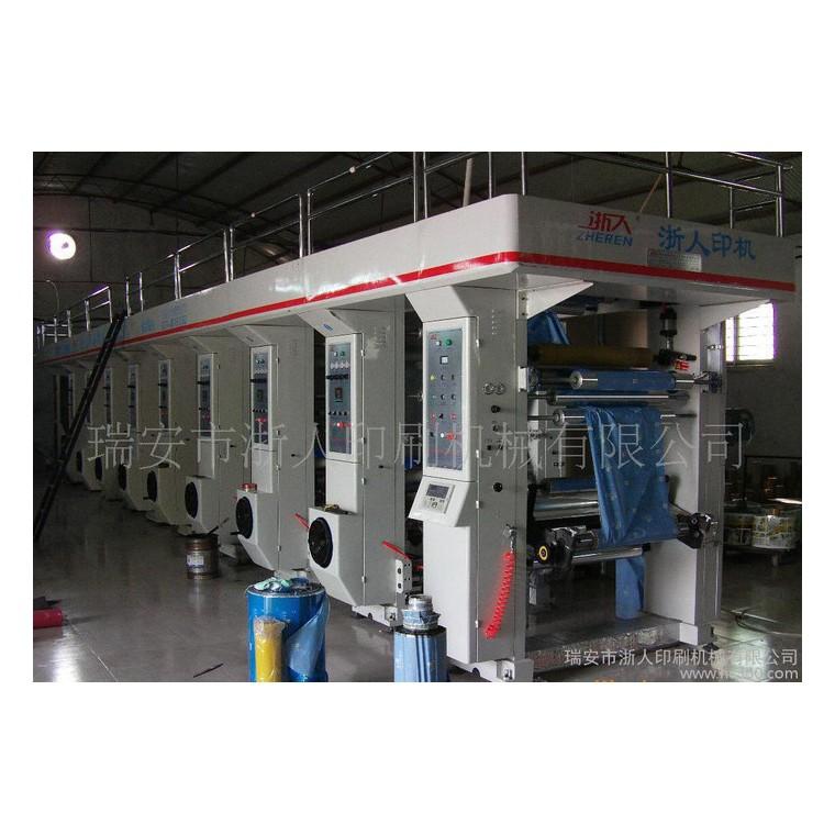 電腦凹版印刷機  凹版印刷機 電腦印刷機