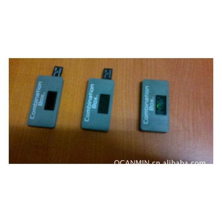 供應燦名塑料制品預定電子盒 玩具電子盒 閃光電子盒