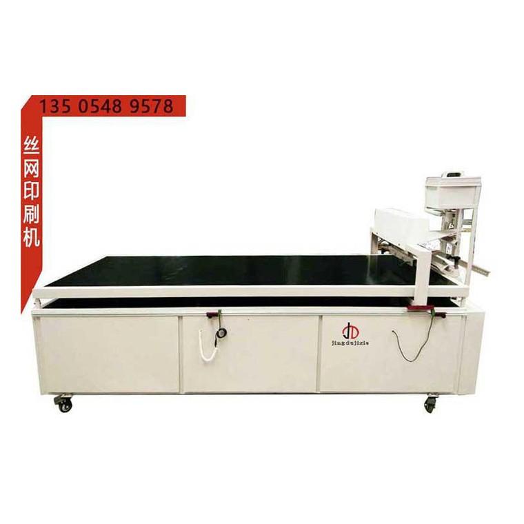 云南春联印刷机 经济适用对联印刷机书法对联印刷机瓦当图印刷机