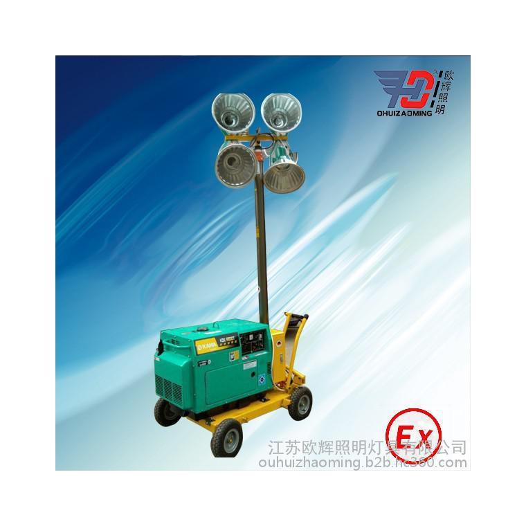 歐輝照明SFW6110E高亮度移動照明燈車/防汛救災移動照明燈/高光效照明燈