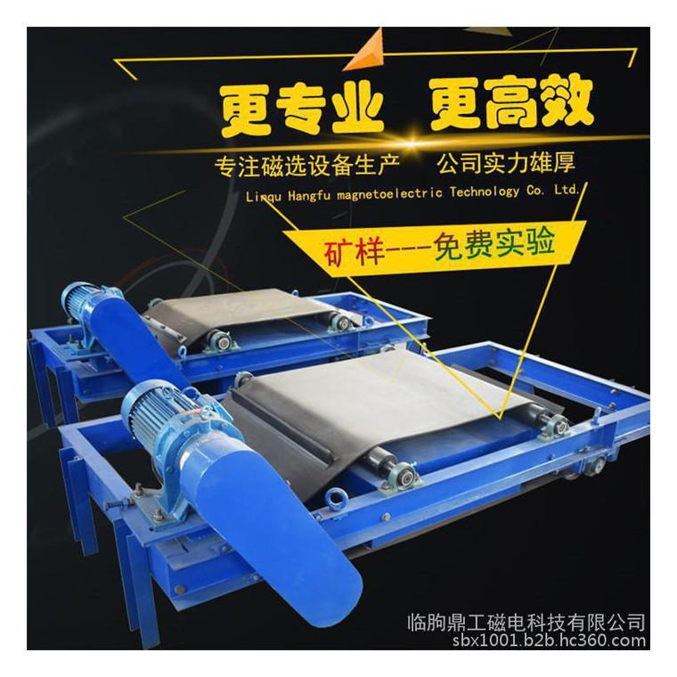 化工原料除鐵設備 化工專用磁選機 化工專用除鐵器 除鐵好