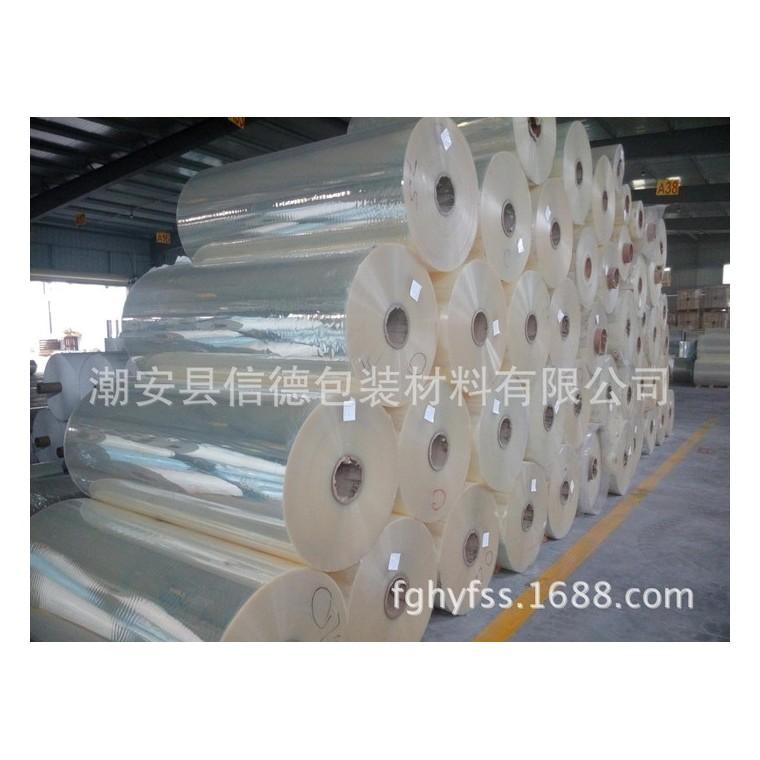 pet透明薄膜印刷材料 印刷耗材pet膜 強附著力印刷pet膜