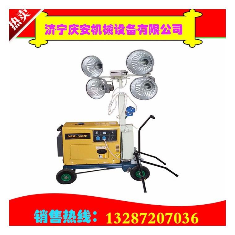 庆安QALV-400A 工程照明车汽油发电照明车自由升降的手推工程照明车