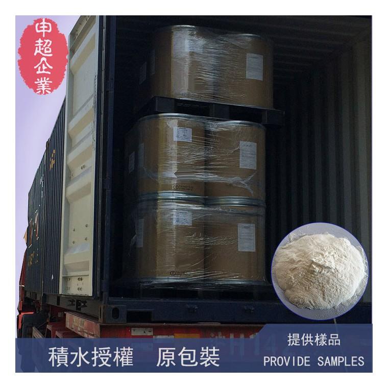 SEKISUI積水官方授權原裝PVC墻紙印刷發泡粉,PVC壁紙印刷發泡劑,墻布印刷發泡粉,壁布印刷發泡劑