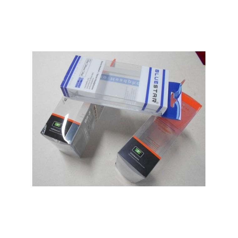 供应胶片UV印刷、透明胶片UV柯式印刷、透明胶盒、折盒 胶片印刷、透明胶片UV印刷