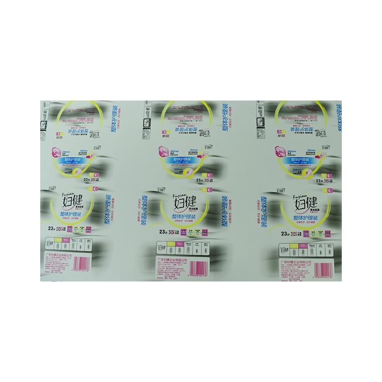 【環保油墨】之塑料袋印刷BOPP、膠帶印刷、PVC桌布印刷水性油墨