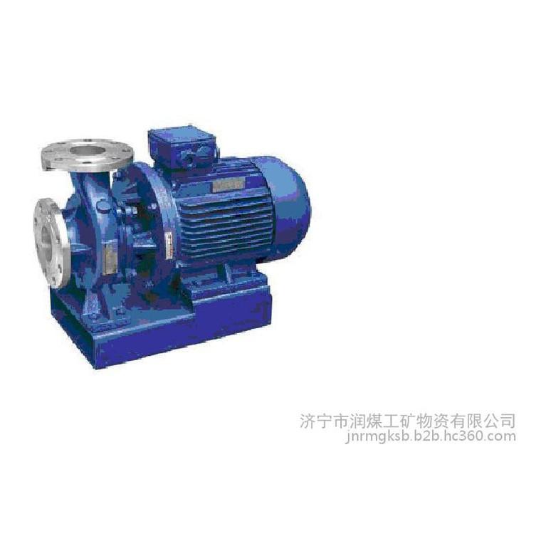 ISWH卧式化工泵厂家,ISWH卧式化工泵价格
