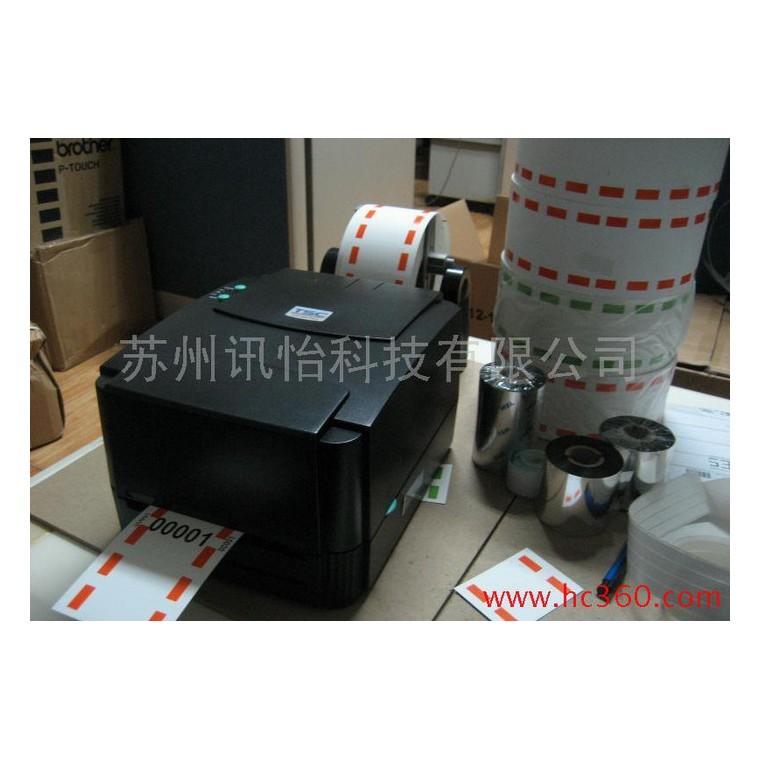 蘇州汽配標簽avery銘牌聚酯PET特制墊片適用汽車零部件標簽,汽配標簽,輪胎標簽