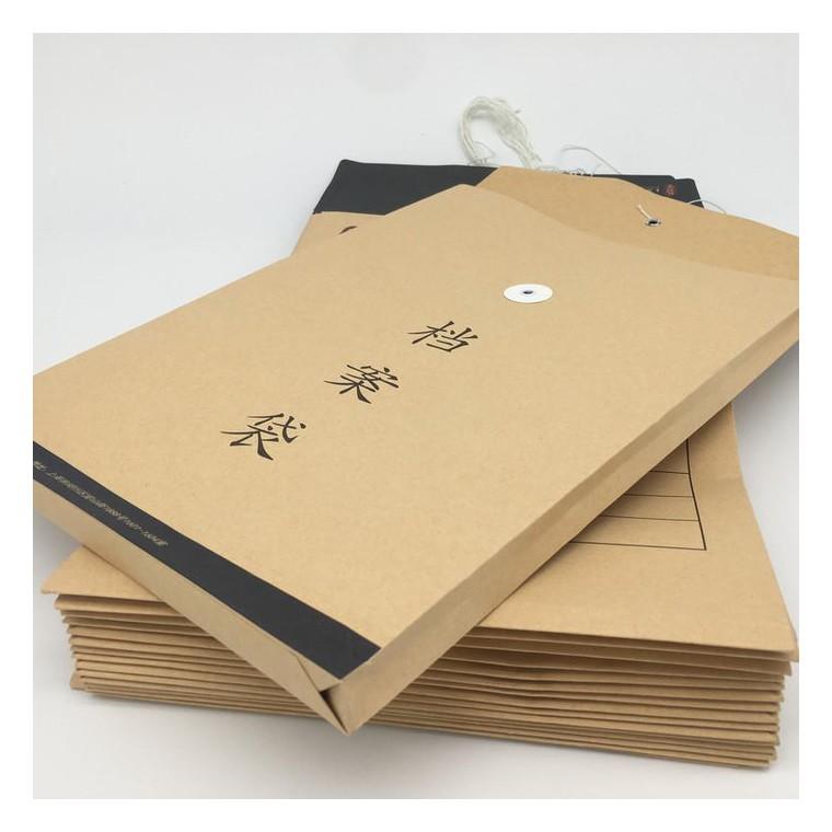 資料袋印刷定制術斌印刷文件袋印刷報價