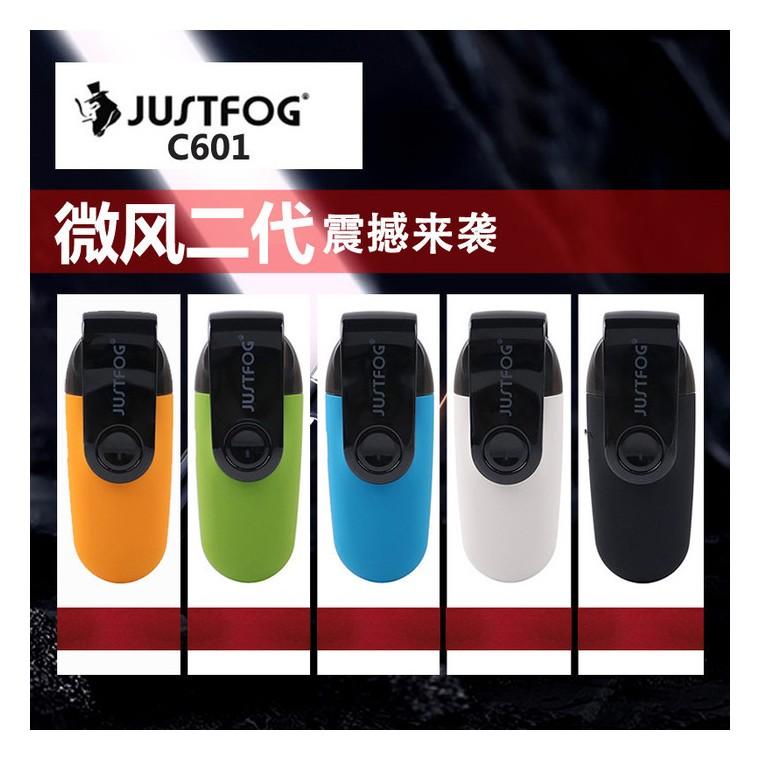 微風二代電子煙justfog c601注油電子煙推薦 微風電子煙