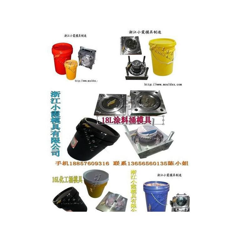 臺州生產14L化工桶模具 15L化工桶模具 16L化工桶模具價位
