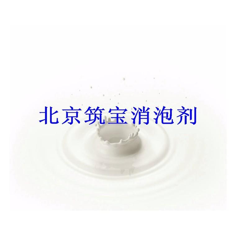 山東涂料消泡劑,涂料工業消泡劑