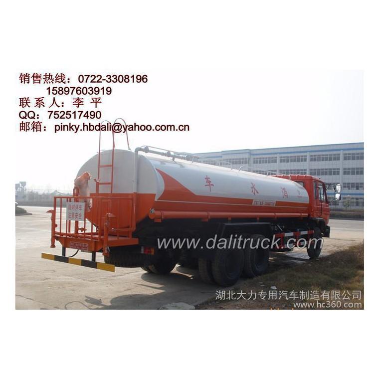 化工車WL9403GHYA型化工液體運輸半掛車