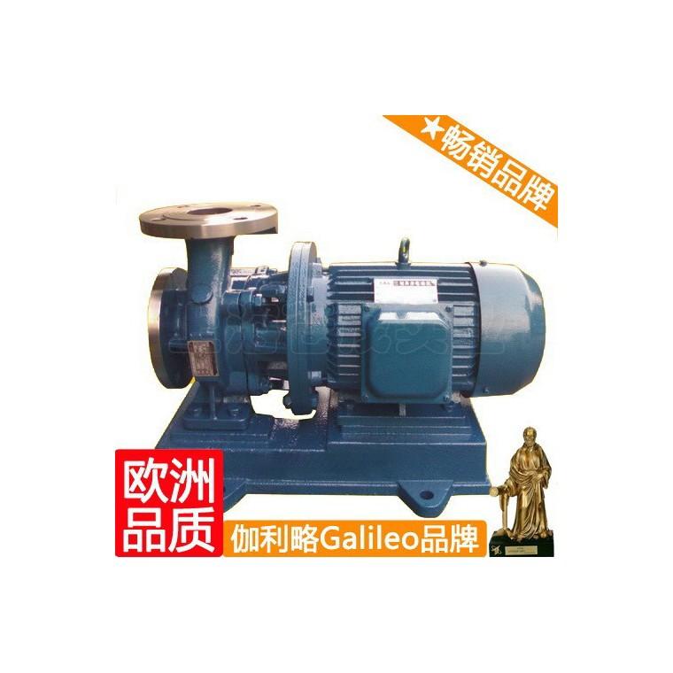 ISWH卧式单级化工泵 靖江化工泵 上海化工泵 伽利略离心泵 艺