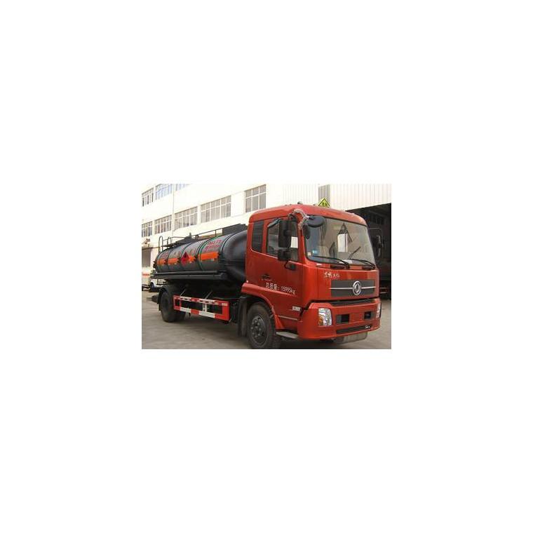 生產加工 多功能化工液體運輸車 灑水化工液體運輸車 環衛化工液體運輸車 工地化工液體運輸車