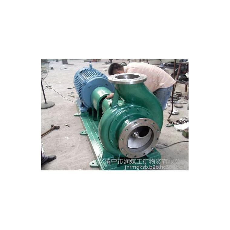 SP型化工混流泵厂家, SP型化工混流泵直销, SP型化工混流泵价格