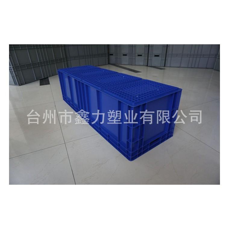 批發養龜箱 1200*400*340周轉箱 灰色汽配箱  貨架庫存零配件箱