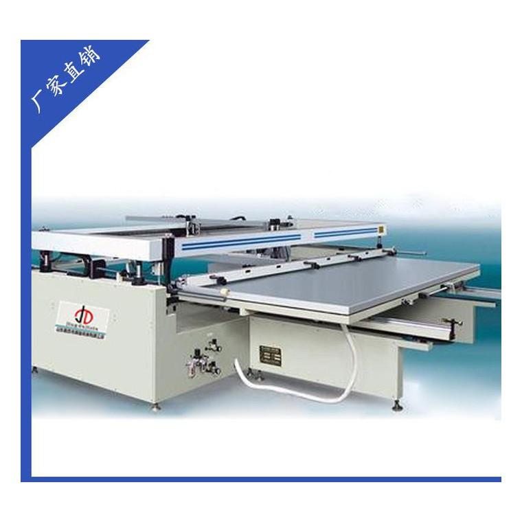 [直銷】滑臺式半自動玻璃印刷機春聯印刷機對聯印刷機
