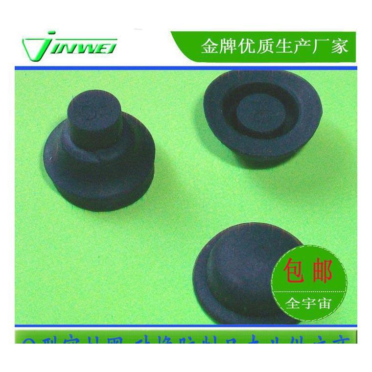 小家電橡膠制品  家電密封圈  O型圈 防水圈  實地認證企業 專業生產廠家