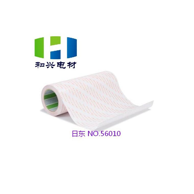 Nitto日東膠帶 OPP電子包裝膠帶 NITTO電子膠帶