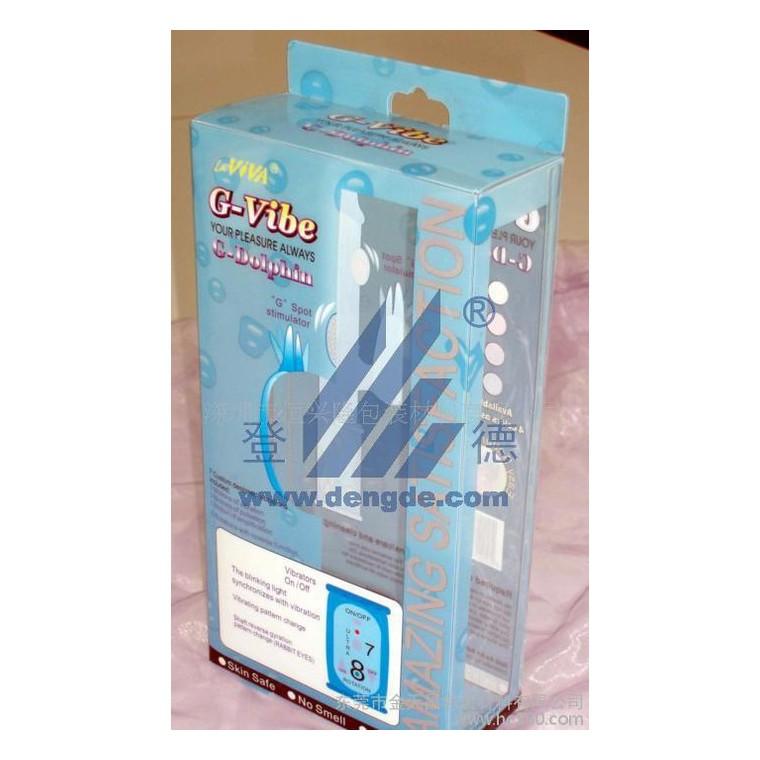 PVC膠盒柯式印刷 PP膠片UV印刷