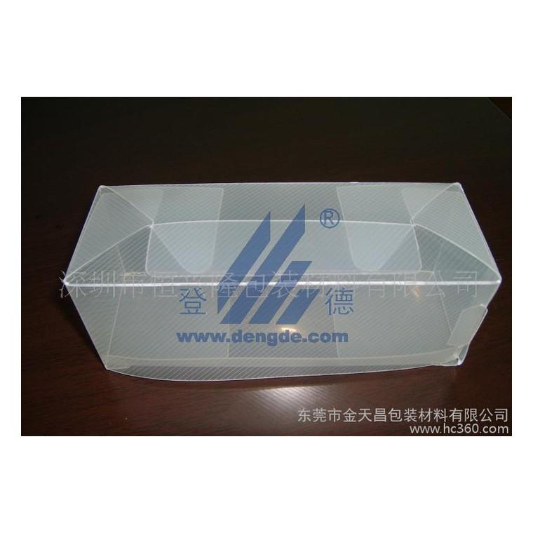PVC柯式印刷膠盒 PP膠盒印刷