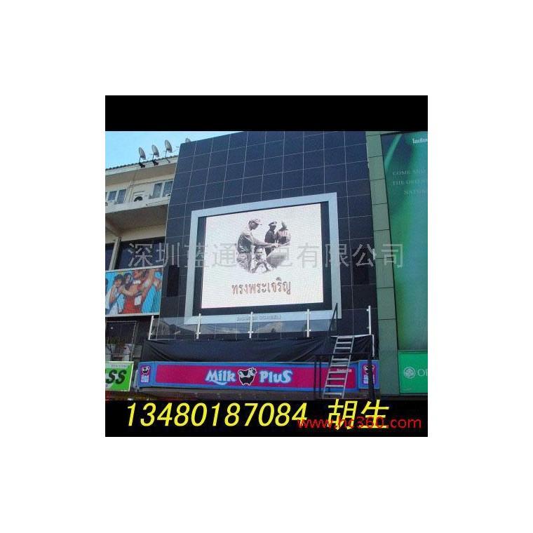 供應南京電子屏,南京電子屏幕,南京電子顯示屏,廠家報價