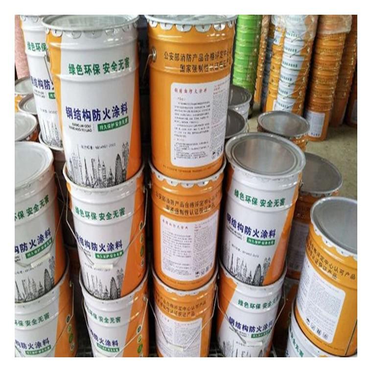 【匯千】藍色鋼結構防火涂料工業防火涂料阻燃涂料