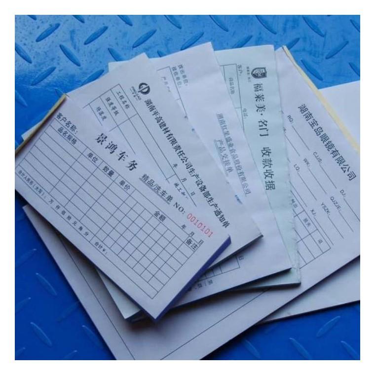 無碳紙聯單印刷021shubin單據印刷價格