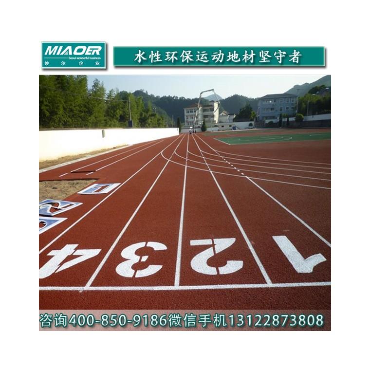 上海塑膠跑道裝飾廠家電話