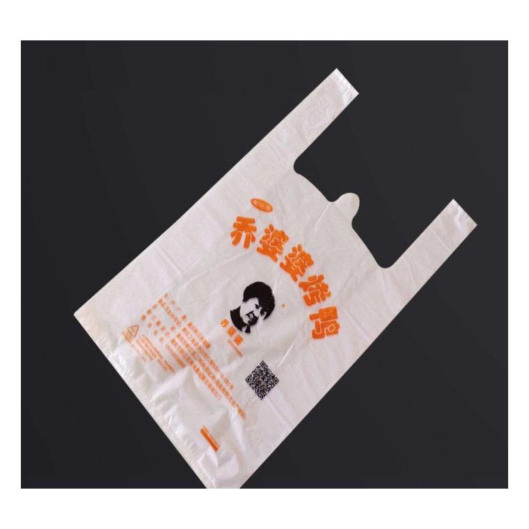 【奧萊鑫】塑料袋印刷BOPP、膠帶印刷、PVC桌布印刷水性油墨