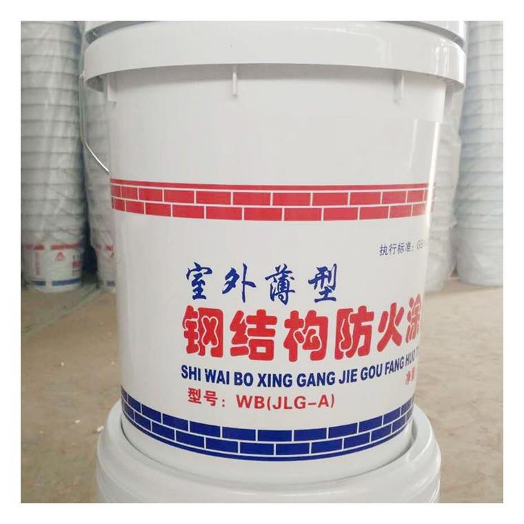 【匯千】室內粉墻涂料 水性薄型涂料 鋼結構防火涂料