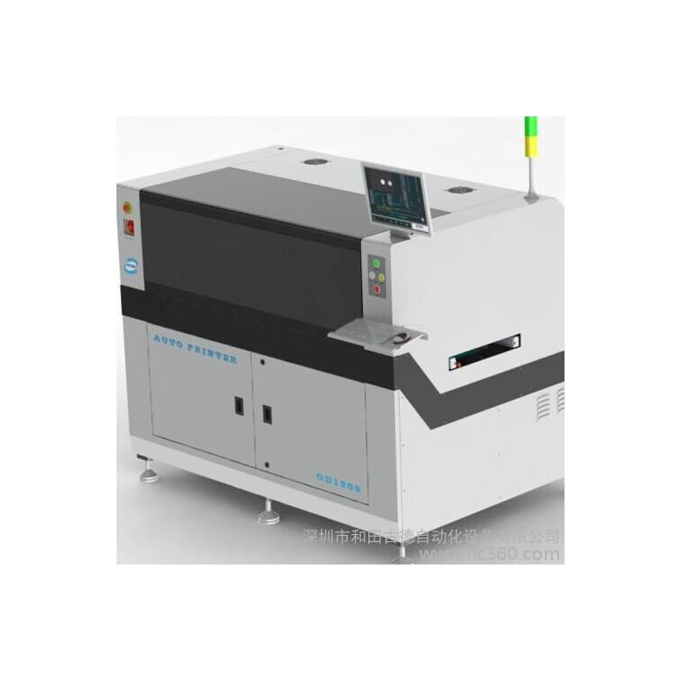 SMT全自動錫膏印刷機 印刷設備