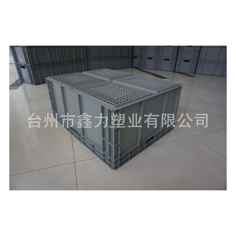 直銷塑料周轉箱800*600*340mm塑膠物流箱 歐標汽配灰色膠箱