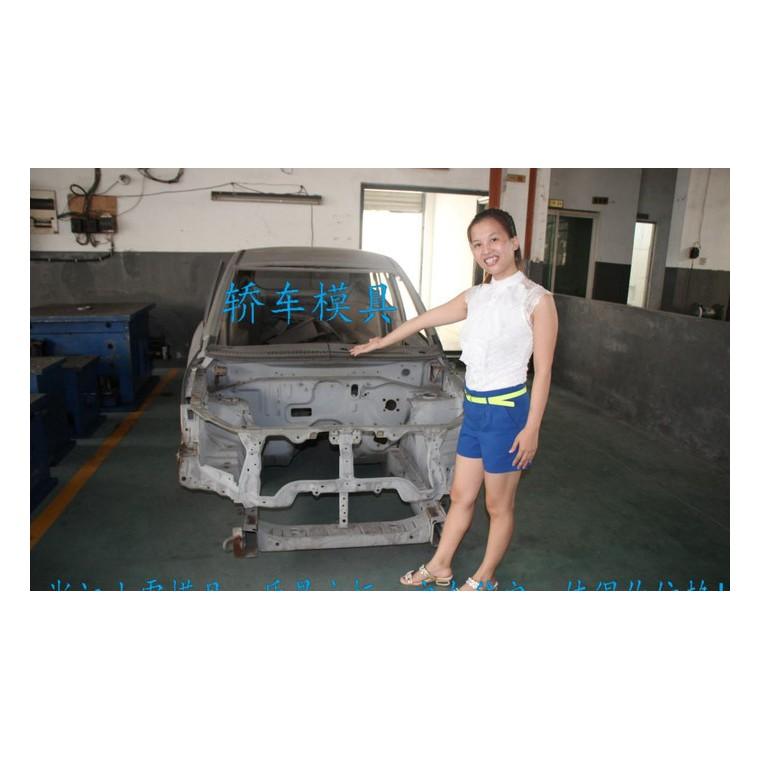 黄岩专做塑胶模具工厂 注射汽车主机厂模具 汽配塑料主机厂模具
