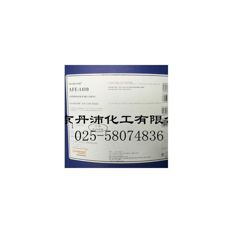 供應 道康寧AFE-1410紡織消泡劑