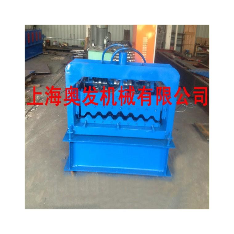 上海奧發750彩鋼瓦機器建材生產加工機械