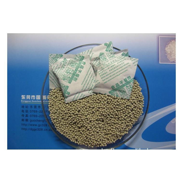 东莞厂家直销3g无纺布干燥剂,服装干燥剂,环保服装厂家 防潮