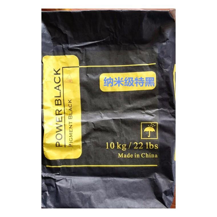 建材勾縫劑炭黑503  水溶性碳黑