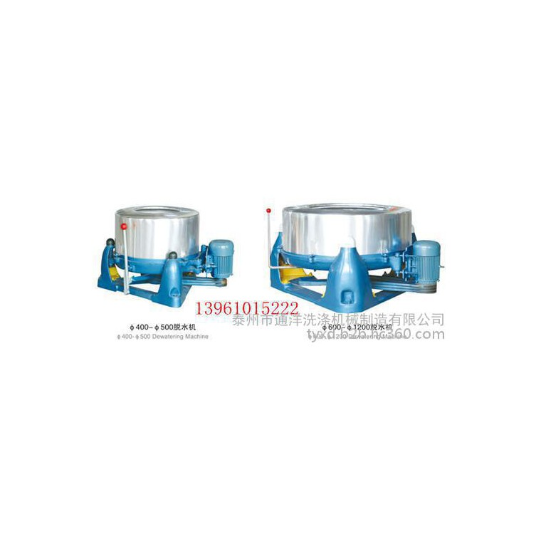 供應大型服裝水洗機、服裝廠洗布機、全自動工業洗衣機 GX