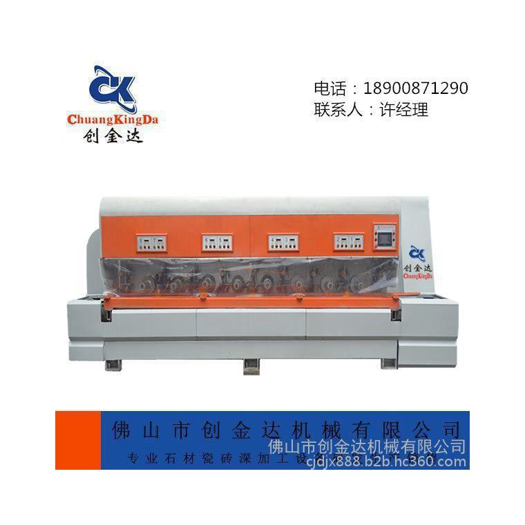 建材生產加工機械,石材線條拋光機
