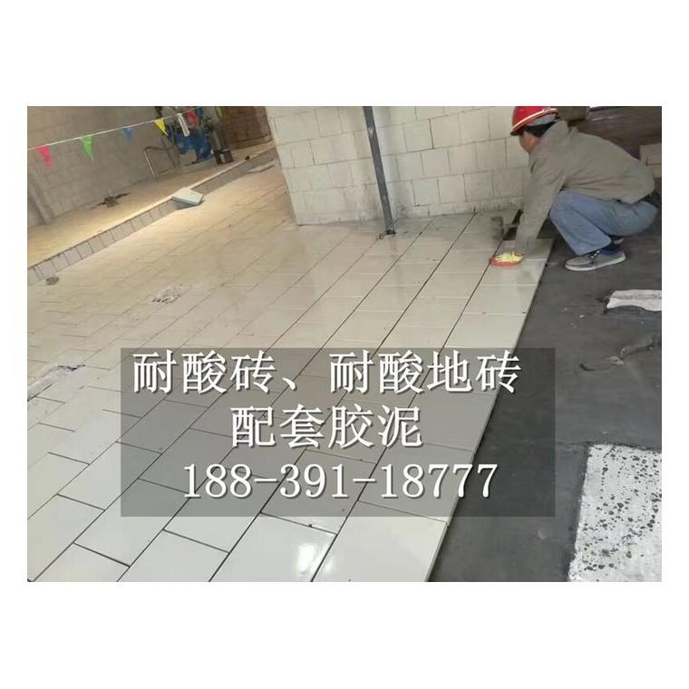 標準耐酸瓷磚尺寸零誤差 中冠建材生產