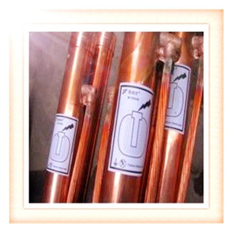 銅包鋼接地棒HTD-3特種建筑/建材
