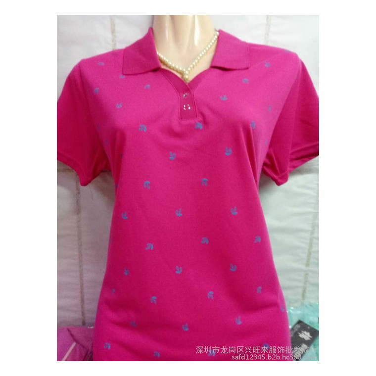皮贝丹路厂家批发夏季短袖T恤女士打底衫特价服装地摊服装批发