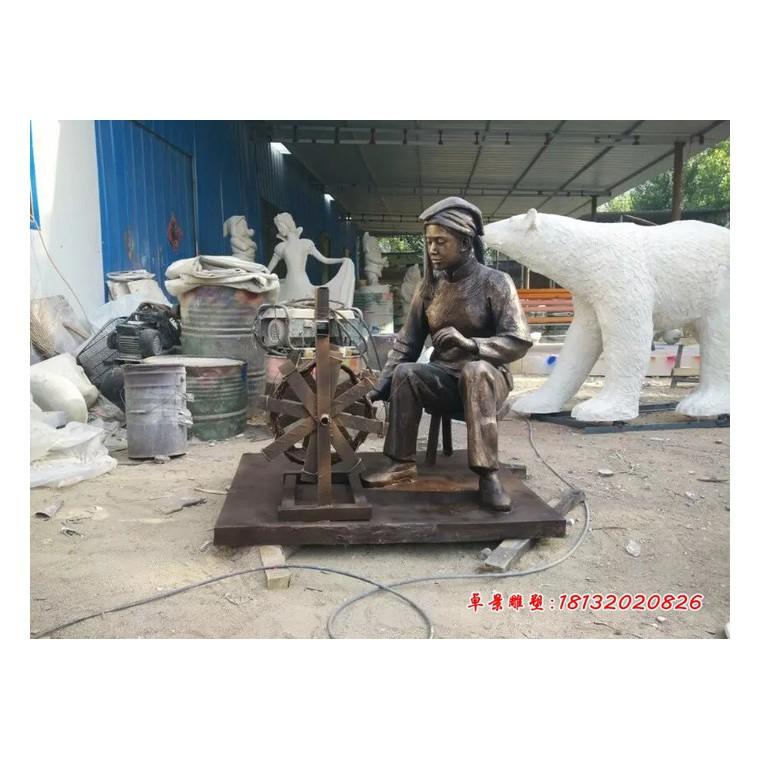 玻璃钢女人纺织雕塑仿铜纺织雕塑广场景观雕塑