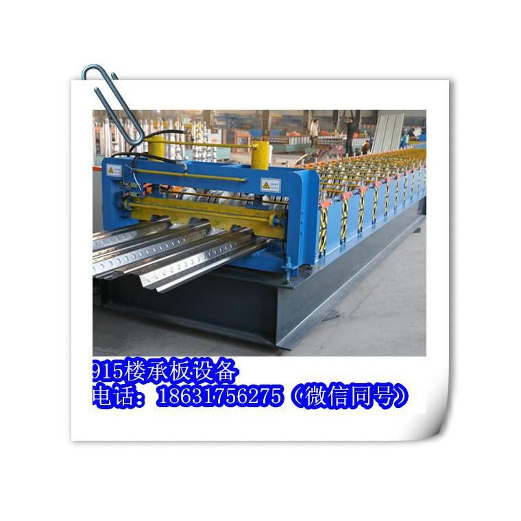 圣潤樓承板設備建材生產加工機械